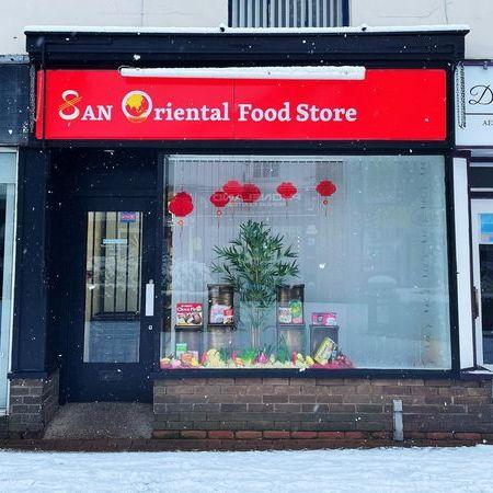 SAN Oriental Food Store